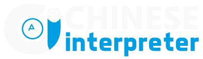 Chinese-Interpreter-Dhaka-BD-Logo